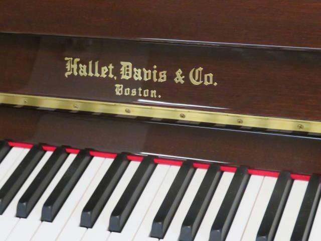 """Item #25494 <br><font color=""""black""""><b>NEW HALLET DAVIS</b></font> 48″ Professional Upright """"German Designed"""" Polished Walnut"""