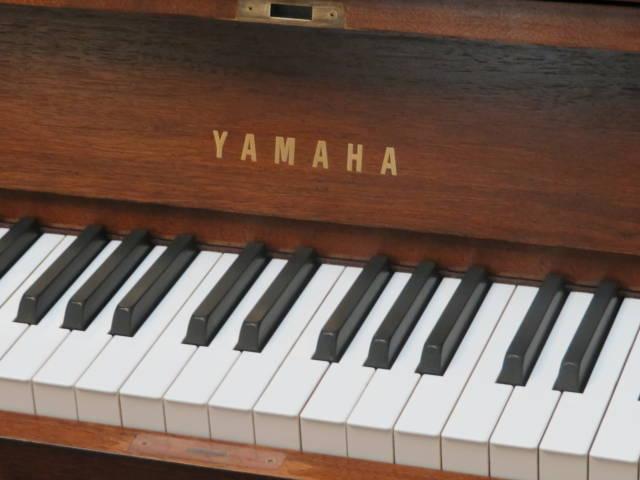 "15924-<br><font color=""black""><b>YAMAHA</b></font> 45″ Model P-22 Professional Upright Piano Beautiful Satin Walnut"