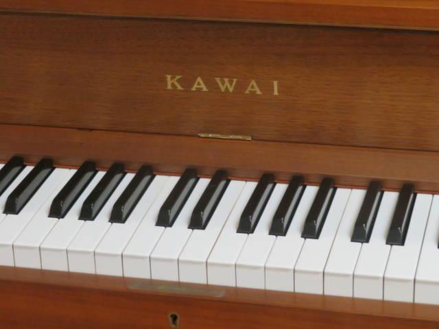 """15790-<br><font color=""""black""""><b>KAWAI</b></font> 46″ Professional Upright 100% Made in Japan Beautiful Satin Walnut"""