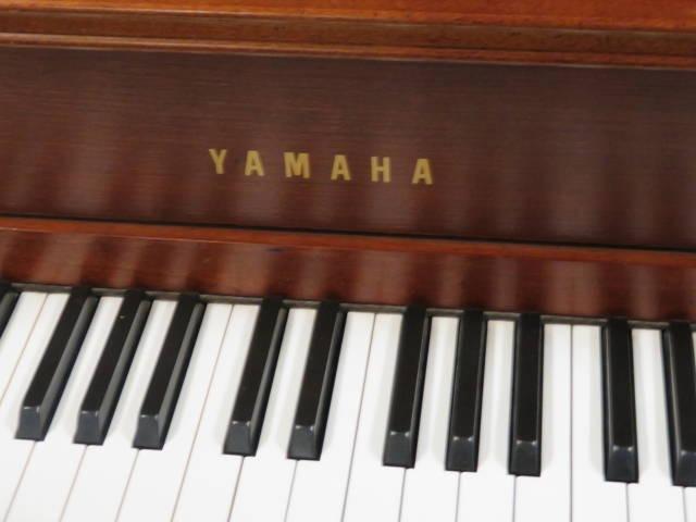 "15782-<br><font color=""black""><b>YAMAHA</b></font> 44″ Upright Piano Designer French Cherry <br><font color=""red""><b> SOLD – BEAVERCREEK, OH</b></font>"