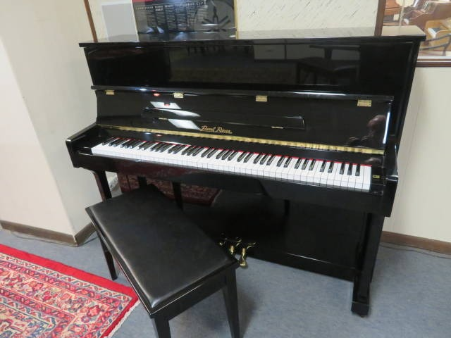 "15756-<br><font color=""black""><b>PEARL RIVER</b></font> 48″ Professional Upright Mint! <br><font color=""blue""><b>Click Picture for ""Live Video""</b></font>"