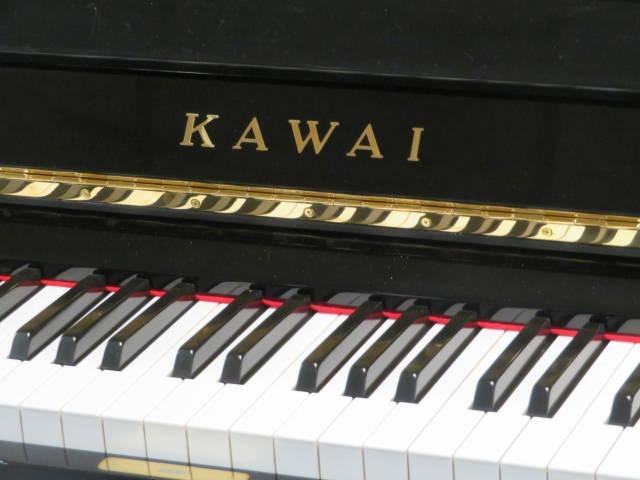 "15726-<br><font color=""black""><b>KAWAI</b></font> 52″ Professional Upright Made in Japan Superb ! <br><font color=""blue""><b>Click Picture for ""Live Video</b></font>"