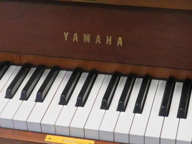 "15724-<br><font color=""black""><b>YAMAHA</b></font> 45″ Model P-22 Professional Upright Piano Beautiful Satin Walnut Superb ! <br><font color=""blue""><b>Click Picture for ""Live Video""</b></font>"