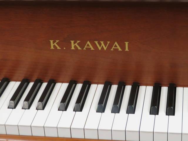 "12514-<br><font color=black><b>KAWAI</b></font> 6'9″ Semi-Concert Grand Beautiful Satin Walnut Powerful Tone! <br><font color=""blue""><b>Click Picture for ""Live Video</b></font>"