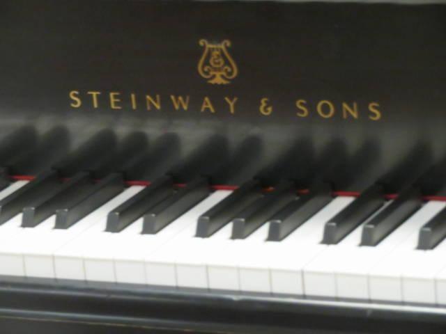 "12510-<br><font color=black><b>STEINWAY & SONS</b></font> MODEL B 7'0″ Concert Grand Built in 1975 All Original One Owner ! Classic Satin Ebony Superb !<br><font color=""blue""><b>Click Picture for ""Live Video""</b></font>"