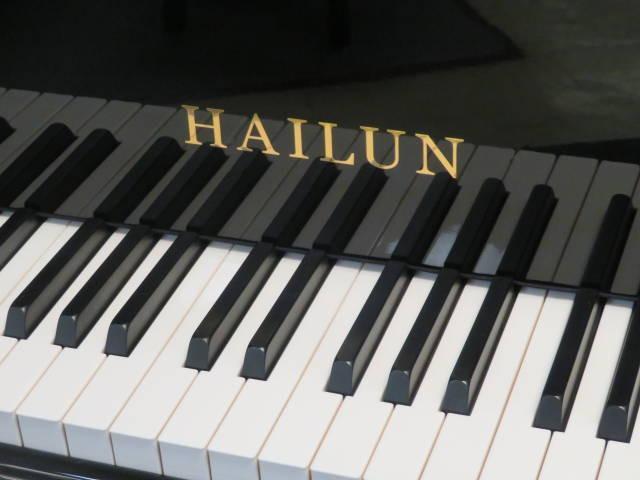 "12482-<br><font color=black><b>HAILUN</b></font> 5'0″ Premium Grade Grand Piano w/ Artist Bench Gorgeous Polished Ebony Superb <br><font color=blue><b>Click Picture for ""Live Video""</b></font>"