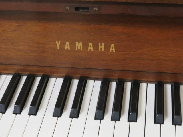 "15730-<br><font color=""black""><b>YAMAHA</b></font> 45″  Professional Upright Piano Beautiful Satin  Walnut"